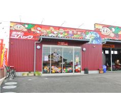 コバック春日部イオン前店