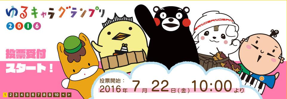 スクリーンショット 2016-07-25 11.30.47